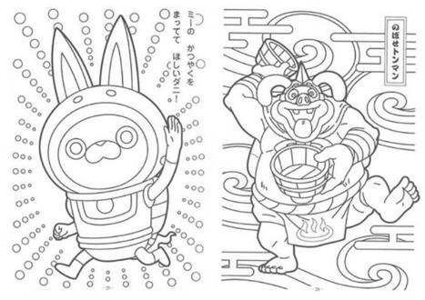 Coloriage Yokai Watch A Imprimer Colorier Les Enfants