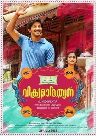 Bhangover malayalam movie dvdrip download freegolkes