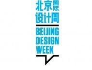 Luci sulla Beijing Design Week 2012: CCD, ovvero il Cao Changdi ... - Corriere della Sera | autoproduttori | Scoop.it