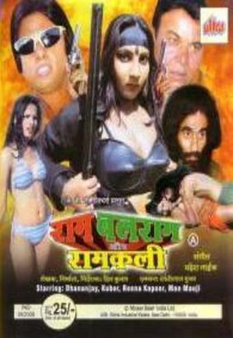 Phool Aur Insaan Man 3 Movie In Hindi Hd 1080p