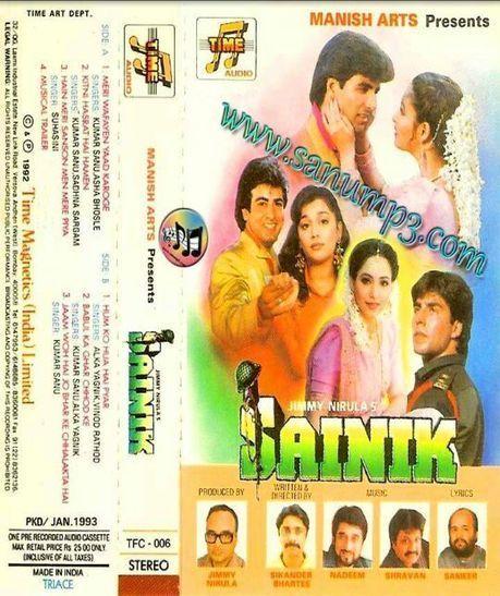 Malayalam Movie Aag Aur Tezaab Mp3 Download