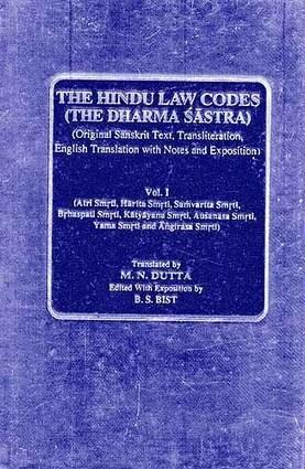 Maqalat al islamiyyin pdf download vierinmaha manu dharma shastra in tamil pdf free 253 fandeluxe Image collections