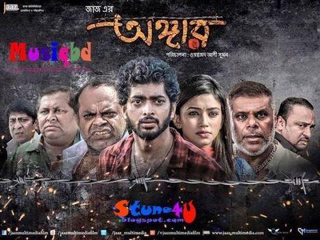 Chor Chor Super Chor Hindi Full Movie 1080p Hd