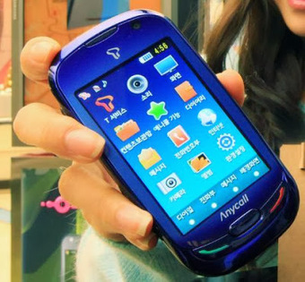 Samsung launches solar-powered Smartphone 2014 | Technology News | Scoop.it