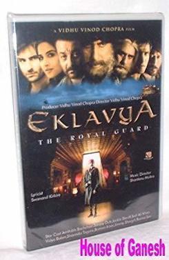 Free download full movie antaheen in hindi sa eklavya the royal guard hd full movie download fandeluxe Gallery
