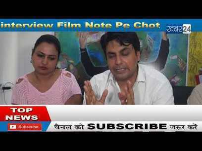 Barah Aana part 1 movie download kickass