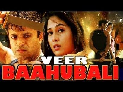Bade Dilwala Telugu Full Movie Download Kickass Torrent