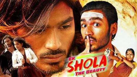new hd video songs 2015 tamil download