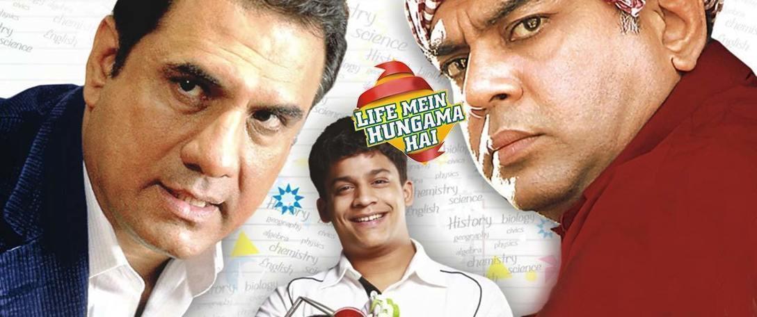 Life Mein Twist Hai 2015 hindi movie download kickass