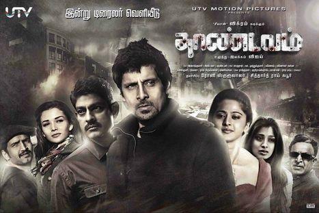 Telugu Movie Script Pdf Downloadinstmank