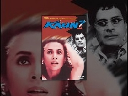 Johnny Gaddaar movie download 720p kickass torrent