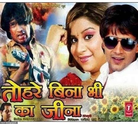 Haye Meri Jaan 2 Full Movie Hd 1080p