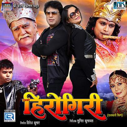 Kaam Kanya bengali movie download kickass
