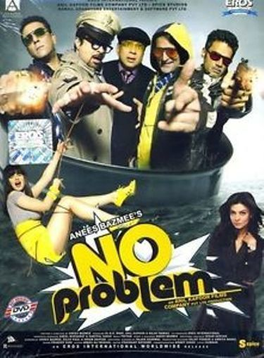 Aakhri Sauda - The Last Deal movie download in hindi hd