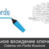 Russian Internet Marketing Blog