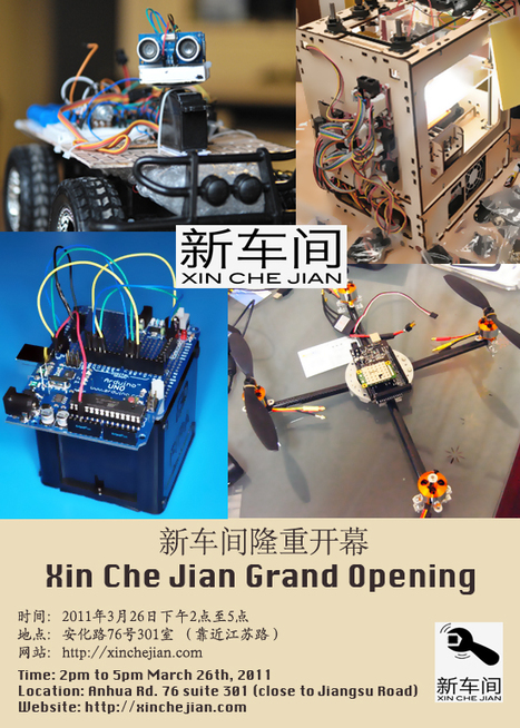 Events | 活动 | 新车间 [Xinchejian] | VIM | Scoop.it
