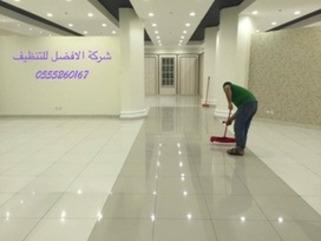 شركة تنظيف بالرياض • /r/CleaningTips | اكثر الخدمات المنزلية طلبا - شركة الافضل | Scoop.it