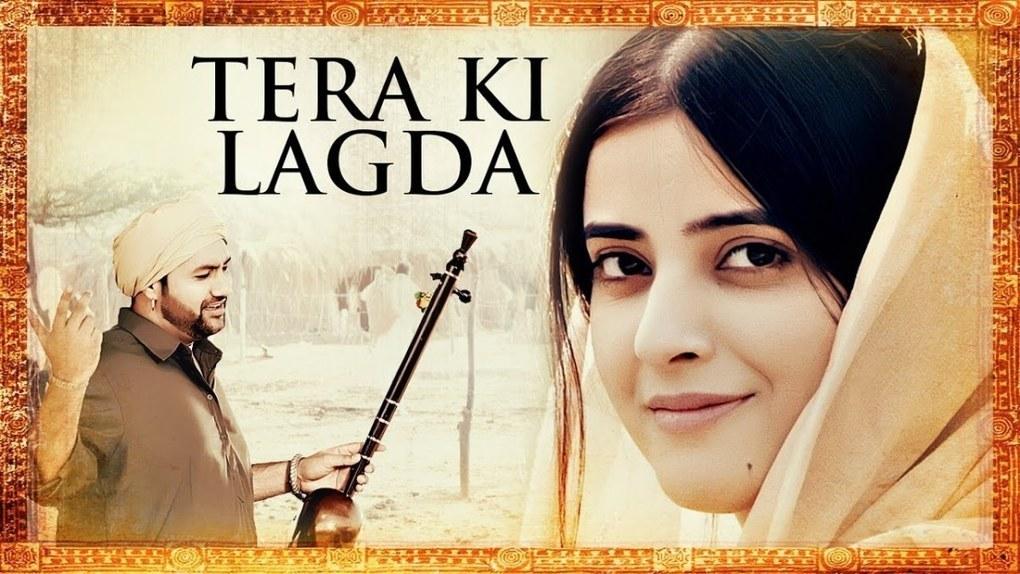 Tera Ki Lagda Lyrics – Lakhwinder Wadali