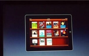 Apple's iTunes U Morphs Into a Tool for Full Online Classes   :: The 4th Era ::   Scoop.it