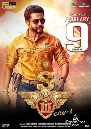 cj7 full movie in hindi dubbed download google