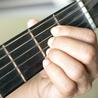 Guitar Lessons in Boca Raton