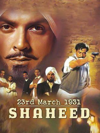 Loha hindi hd download