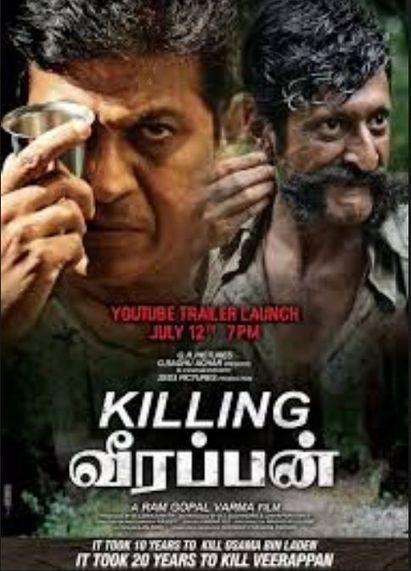Kya Karein Kya Na Karein-K3nk man 2 full movie english free download