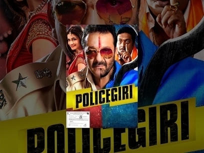 Policegiri 2 full movie in hindi free download