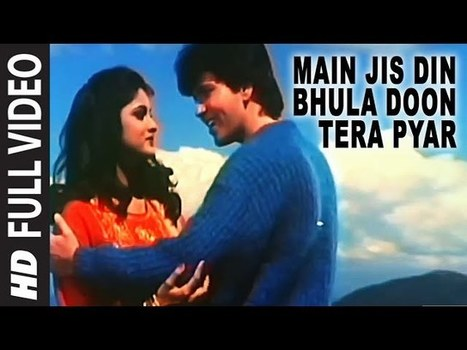 Shahrukh Bola Khoobsurat Hai Tu Malayalam Movie Mp3 Songs Free Downloadgolkes