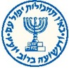 Israel secret service