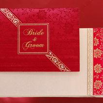 Design Wedding Invitations | Muslim wedding cards | Scoop.it