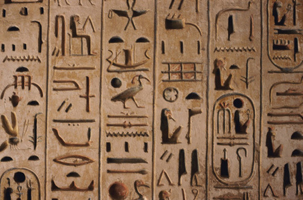 National Geographic Kids | Ten Facts about Ancient Egypt | SBS Ancient Egypt | Scoop.it