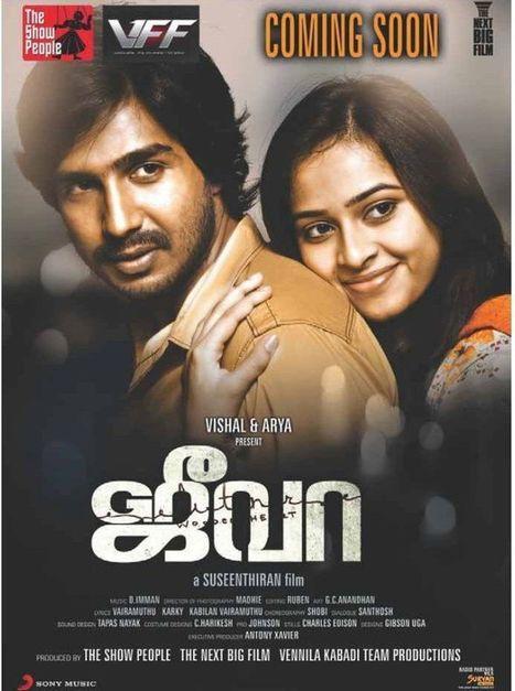 Tamil Blu Ungli Movies