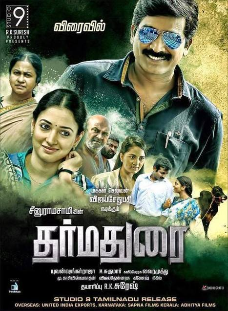 the Musafir tamil dubbed movie downloadgolkes
