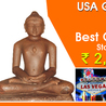 Jain Group Tours, Jain Holiday Packages 2015