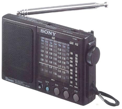 Escute rádios. Do mundo todo. Sem um rádio. | Tudo o resto | Scoop.it