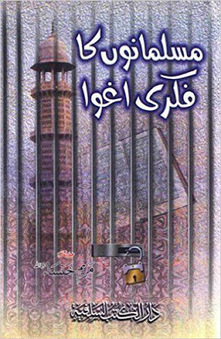 Musalmanon Ka Fikri Aghwa | Free Online Pdf Books | Free Download Pdf Books | Scoop.it
