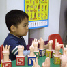 Deaf and Hard of Hearing Children in Education