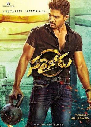 Haider full movie telugu download online