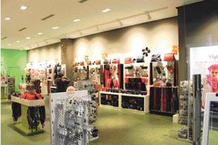 Bigdil se recentre sur les centres commerciaux - L'Économiste | Enseignes et commercialité | Scoop.it