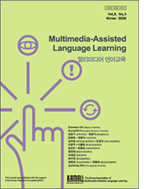Multimedia-Assisted Language Learning | Creative Tools... and ESL | Scoop.it