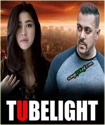 Tubelight 2012 movie torrent download