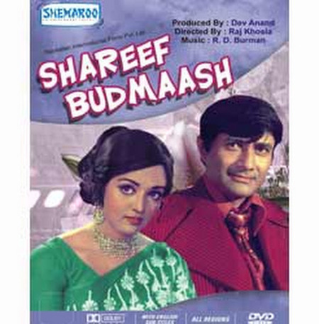 Aisi Bhi Kya Jaldi Hai Movie With English Subtitles Online Download