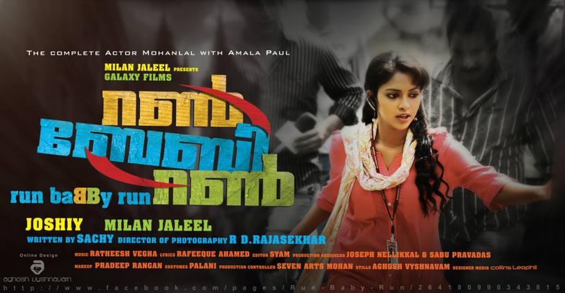 Aamir Salman Shahrukh Telugu Movie Tamil Dubbed Downloadgolkes