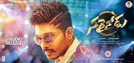 Sarainodu Songs Free Download Naa Songs Allu