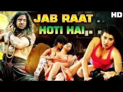 The Badla Sherni Ka Full Movie Online