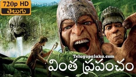 Viral The Film Full Movie Free Download In Telugu Mp4 Hd