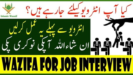 Powerful Wazifa For Success In Job Interview |