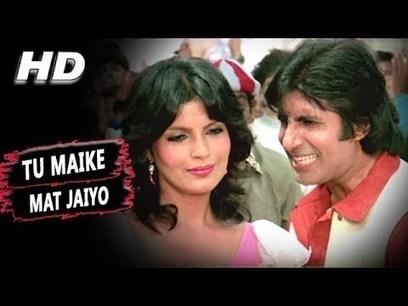 Sarkar Raj Movie Download In Hindi Hd Kickass 720p