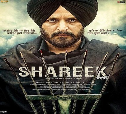 Surkhaab hai full movie download 720p moviegolkes
